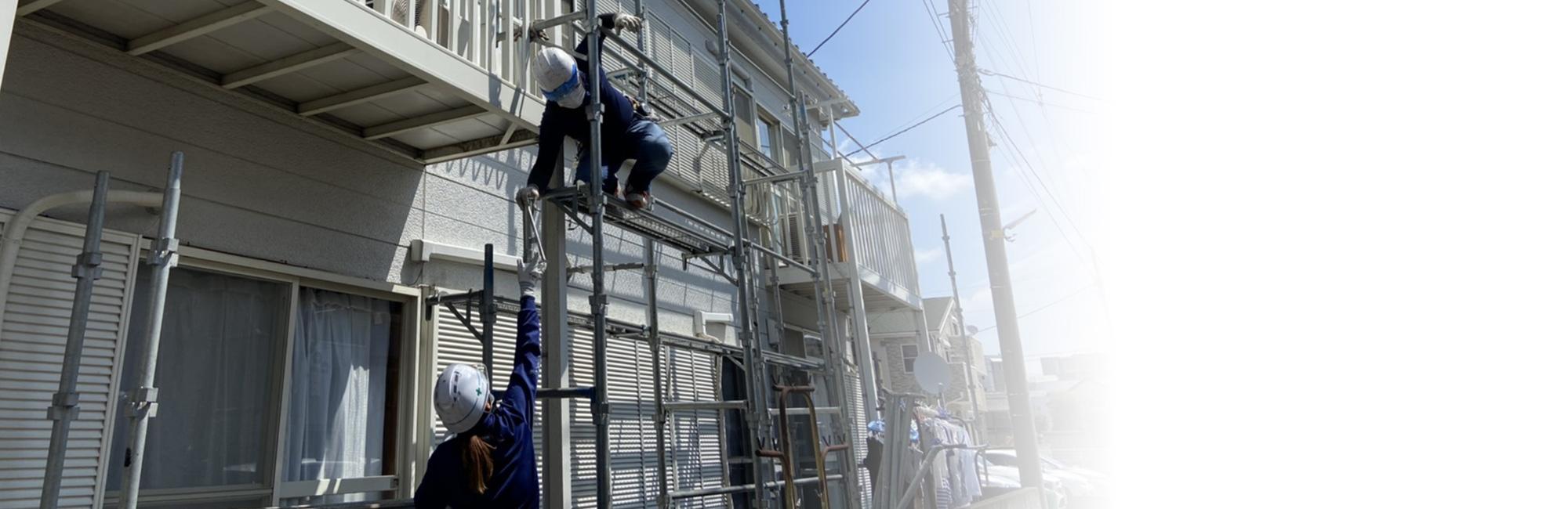 お住いの塗り替えは 丁寧な作業が際立つ トータルアップへ お任せください!地元相模原市を中心に神奈川全域東京都などに対応しています。