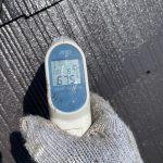 屋根塗装検音
