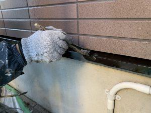 水切り板金塗装